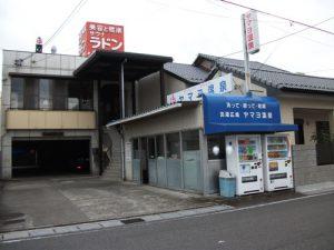 ヤマヨ温泉