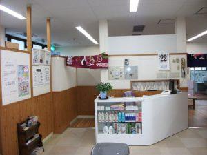 イトシン浴場内観1
