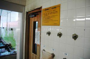 イトシン浴場内観3